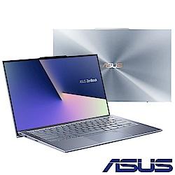 ASUS UX392FN 13吋輕薄筆電(i5-8265U/MX150/8G/512G