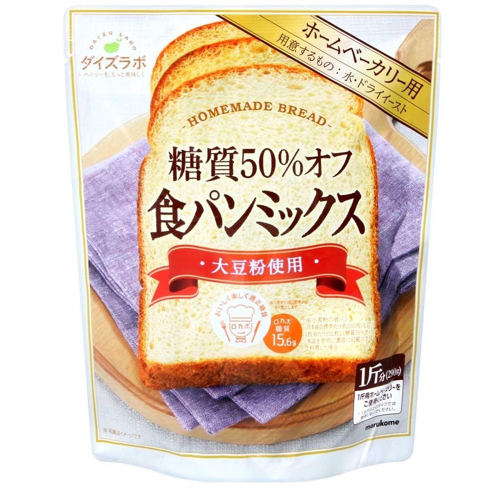 Marukome 吐司麵包粉 (290g)