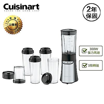 美國Cuisinart 美膳雅多功能新纖果汁調理研磨機 CPB-300TW