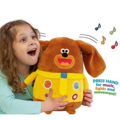 【阿奇幼幼園】耳朵會動動歡樂音樂娃娃