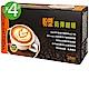 防彈生醫 粉塑防彈咖啡量販包4盒組(28入/盒) product thumbnail 1