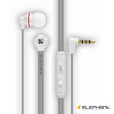 ELEPHANT 繽紛搖滾系重低音線控式手機耳麥(IPHS010W)白