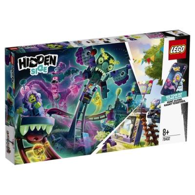 樂高LEGO 幽靈秘境系列 - LT70432 幽靈小丑遊樂場