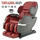 TAKURA田倉 拉筋零重力按摩椅-170