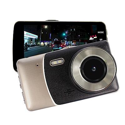 IS愛思 CV-06XW PLUS 高畫質前後雙鏡頭行車紀錄器