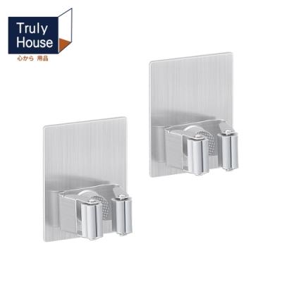 Truly House 免打孔304不鏽鋼方形拖把架(超值兩入組) 掃把架 無痕貼