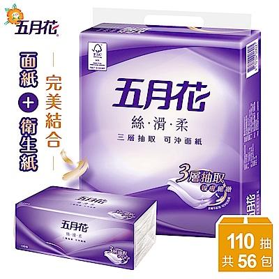 [限時搶購]五月花絲滑柔三層抽取可冲面紙110抽x8包x7袋/箱