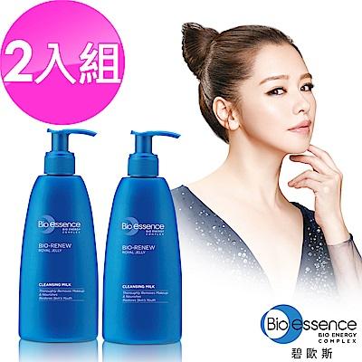 Bio-essence碧歐斯 BIO 全效賦活深層卸妝乳200ml(2入組)