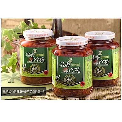 三星地區農會 三星蒜香辣珍菇(350g)