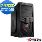 華碩Z390平台[次元先鋒]i7八核GTX1050獨顯SSD電玩機