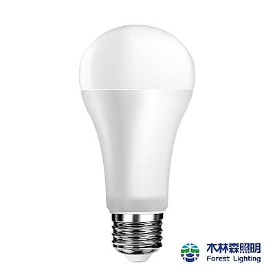 Forest 木林森 45W LED高效能燈泡(白/黃光)