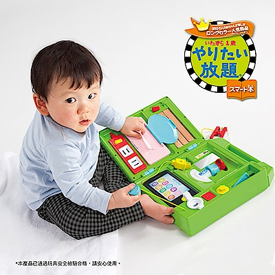 日本People-益智手提聲光遊戲機(充滿聲光效果)(獲日本玩具大賞獎)