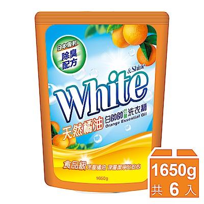 (買箱送箱)白帥帥 天然抗菌洗衣精-補充包1650gx6包,四款任選