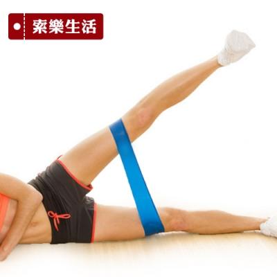 環狀阻力帶瑜珈伸展健身訓練藍色.韻律有氧拉筋運動伸展帶乳膠彈力拉力帶體能肌耐力訓練