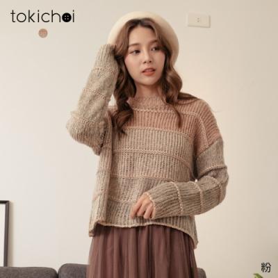 東京著衣 可愛甜美圓領漸層金蔥點綴毛衣/上衣