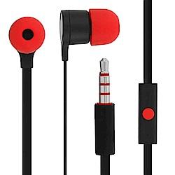 HTC 聆悅 MAX300 立體聲原廠扁線入耳式耳機 黑紅 (台灣原廠公司貨-密封袋裝)