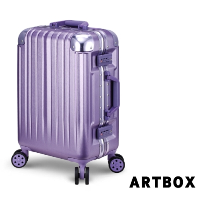 【ARTBOX】冰封奧斯陸 20吋 平面凹槽拉絲紋鋁框行李箱 (女神紫)