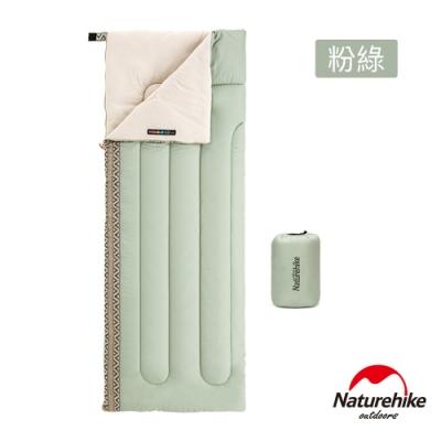 Naturehike L150質感圖騰透氣可機洗信封睡袋 標準款 粉綠-急