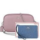 【限量10組】COACH 薰衣草紫色荔枝紋皮革鍊帶雙層斜背包+藍色單寧紋皮革手拿包