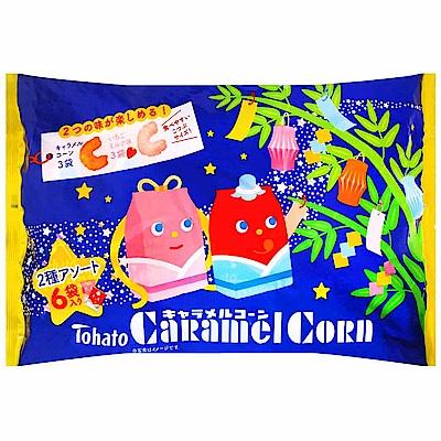 東鳩  焦糖玉米脆果6袋入[期間限定](93g)