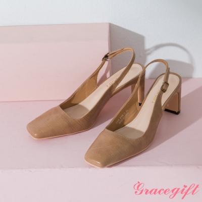 Grace gift-方頭後空高跟扁跟涼鞋 棕