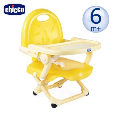 [滿額送腳皮機]chicco-Pocket snack攜帶式輕巧餐椅座墊-檸檬黃