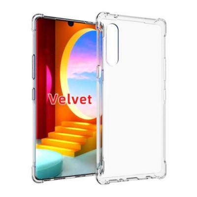 IN7 LG Velvet (6.8吋) 氣囊防摔 透明TPU空壓殼 軟殼 手機保護殼