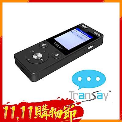 TranSay 4G雙向智能口譯機【加碼送好禮】