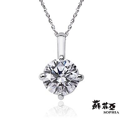 蘇菲亞SOPHIA 鑽鍊- 簡約四爪0.10克拉項鍊