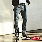 Levis 男款 510 緊身窄管牛仔長褲 彈性布料