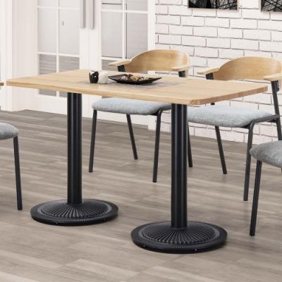 H&D 奧利實木4尺圓角餐桌