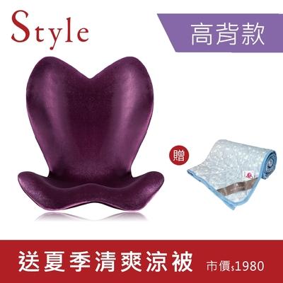 Style ELEGANT 美姿調整椅 高背款- 紫
