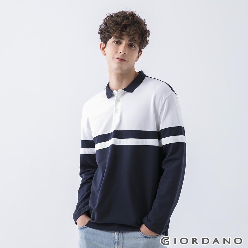 GIORDANO 男裝拼接彈性長袖POLO衫 - 65 藍/白