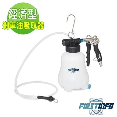 良匠工具 最新經濟型 氣壓式/氣動剎車油抽油機/煞車油吸取器 台灣製造公司貨有保固.