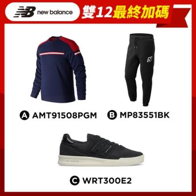 【時時樂限定】New Balance 長袖/長褲/復古運動鞋_三款