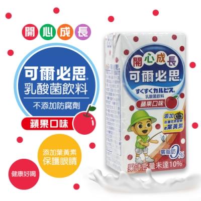 可爾必思 開心成長蘋果乳酸菌飲料(160mlx24入)