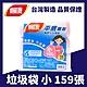 楓康 撕取式環保垃圾袋3入(小/43X50cm/159張) product thumbnail 1