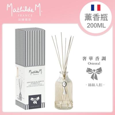 Mathilde M. 法國瑪恩 愛戀巴黎薰香瓶 200ml-絲絲入扣