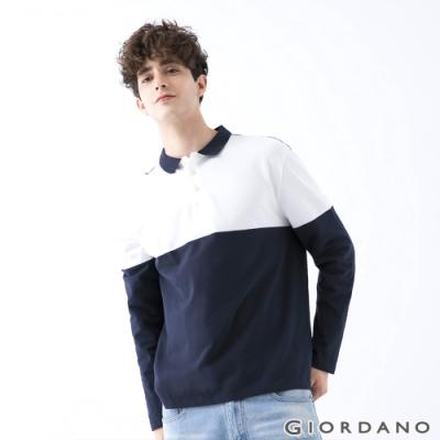GIORDANO 男裝拼接彈性長袖POLO衫 - 66 藍/白
