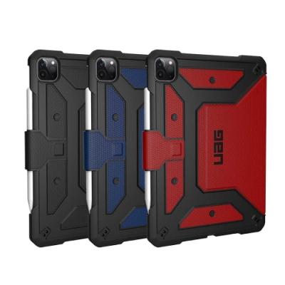 UAG iPad Pro 11吋(2020)耐衝擊保護殻