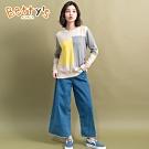betty's貝蒂思 抽鬚寬版牛仔褲(牛仔藍)