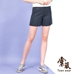 【TOWNWEAR棠葳】質感條紋棉麻短褲