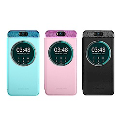 ASUS Zenfone Selfie ZD551KL 原廠皮套(台灣代理商)