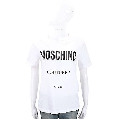MOSCHINO 品牌LOGO印花白色棉質T恤