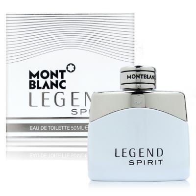 MONTBLANC 萬寶龍 Legend Spirit 傳奇白朗峰淡香水 50ML