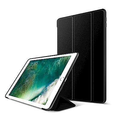 新款 Apple iPad 9.7吋蜂窩散熱側翻立架保護皮套 MR7G2TA/A