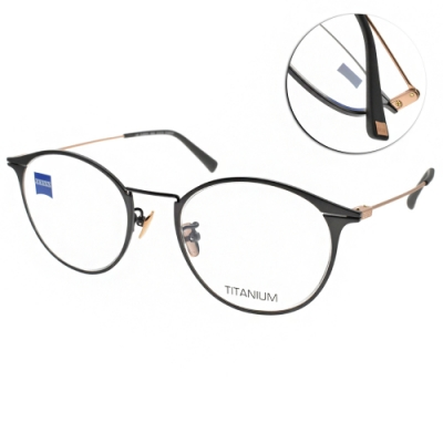 ZEISS蔡司眼鏡 鈦材質 無辜貓眼款/霧黑-霧金 #ZS85015 F023