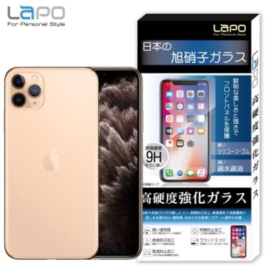 【LaPO】APPLE iPhone 11 Pro Max全膠滿版9H鋼化玻璃螢幕保護貼