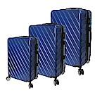 行李箱 旅行家3件組(20+24+28吋) 硬殼旅行箱 Vencedor