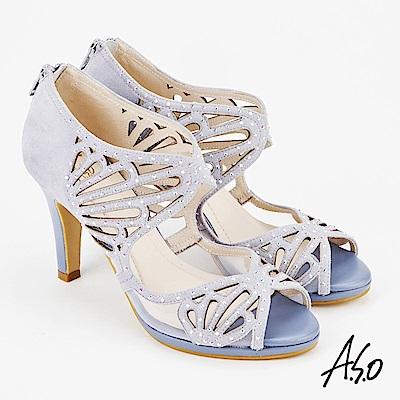 A.S.O 炫麗魅惑  全真皮鏤空弧形高跟魚口鞋淺紫